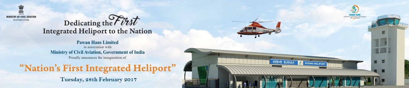 helicopter service in bangalore